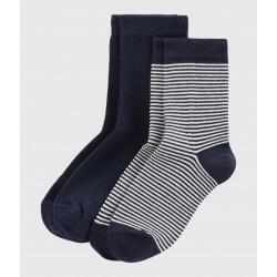 Children's Unisex Socks - 2-Pack